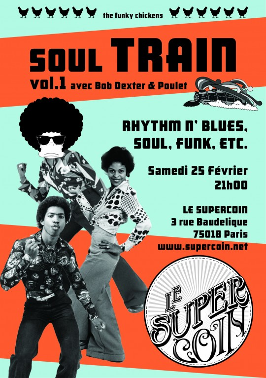 soul_train_supercoin_HD